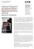Arco Verlag - Seite 3