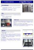 Folie 1 - Page 4