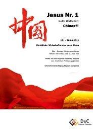 Studienreise nach China - Dc-iwa.de