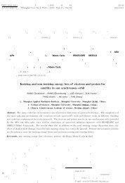 太阳同步轨道电子与质子对卫星的电离和非电离能损 - 清华大学学报