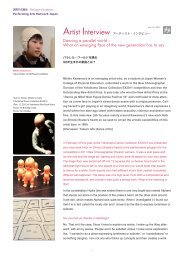 Dancing a parallel world - Performing Arts Network Japan