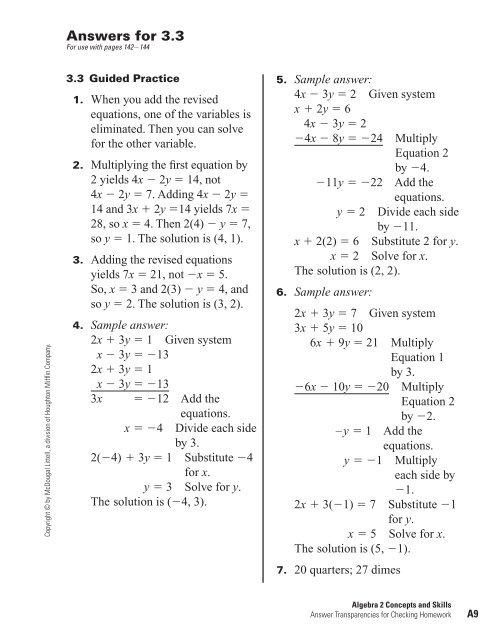 2 algebra answer homework littell mcdougal catering business plan in philippines