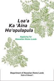 Loa'a Ka 'Aina Ho'opulapula - Instructor Web Page Directory