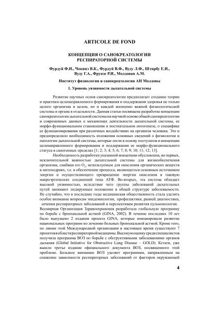 strategii de tranzacționare a opțiunilor binare bnex cont demo binex