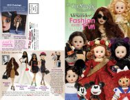 2010 Catalogs - The Toy Shoppe