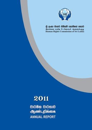 2011 - Human Rights Commission of Sri Lanka