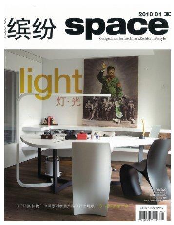 space magazine (china), jan 2010 - Bricault