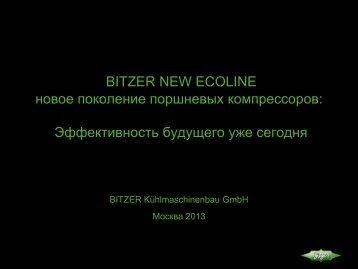 Презентация NEW ECOLINE - Компрессоры Bitzer