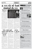 Ãkktzu fkuxo{kt nksh ÚkÞk! - Page 4
