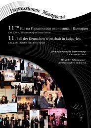 Impressionen Импресии - AHK Bulgarien