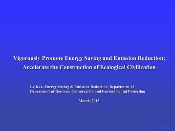 Lv Kan-Outlook of Energy Efficiency and Emission Reduction
