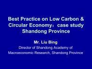 Liu Bing-Best Practice of case study on Low Carbon & Circular ...