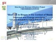 在垃圾处理和能源供应领域里利用生物质产沼气 - Europe-China ...