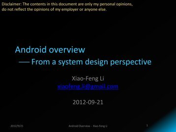 Android overview -- from a system design perspective