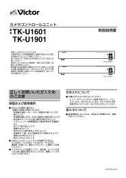 TK-U1601 TK-U1901 - JVC Kenwood