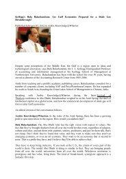 Kellogg's Bala Balachandran: Are Gulf Economies ... - Great Lakes