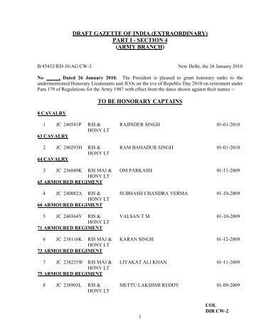 DRAFT GAZETTE OF INDIA (EXTRAORDINARY ... - Indian Army