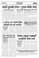 14-08-2013 - Page 2