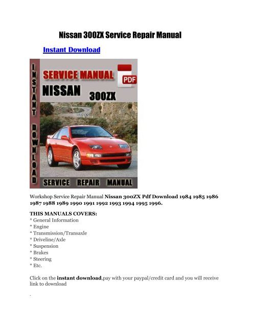1996 nissan 300zx service manual