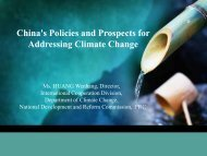 Director HUANG's Presentation - Belfer Center for Science and ...