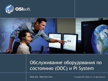 Condition-Based Maintenance (CBM) and PI - OSIsoft
