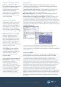 PI AF - OSIsoft - Page 2