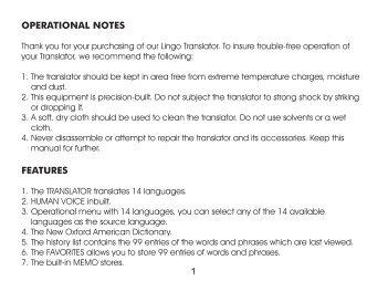 Irecord Pro user Manual