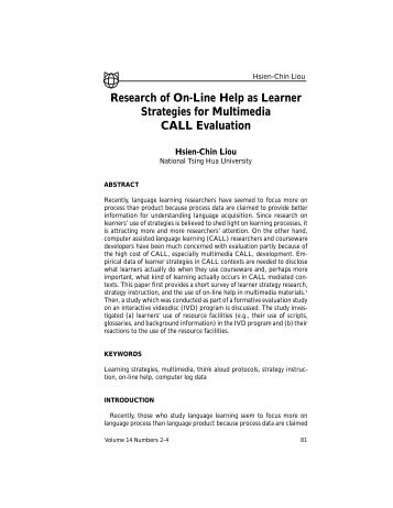Research of On-Line Help as Learner Strategies for Multimedia ...