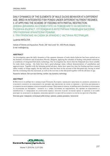 pdf (897 KB), Engleski, Str. 217