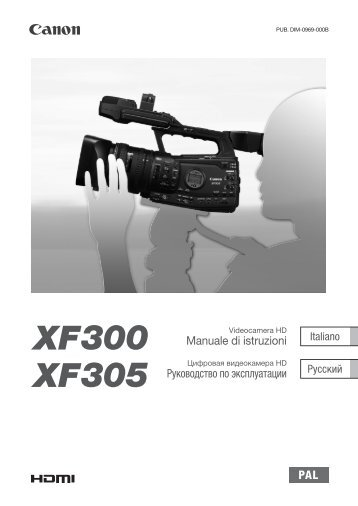 Manuale di istruzioni Руководство по ... - Canon Europe