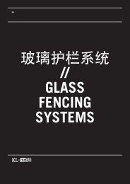 玻 璃 护 栏 系 统 // GLASS FENCING SYSTEMS