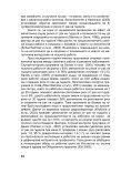СМЕННАТА НОЩНА РАБОТА – ВЕРОЯТЕН РИСКОВ ФАКТОР ЗА ... - Page 6
