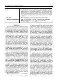значение на резистентния индекс при циклоспоринова ... - Page 2