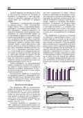 значение на резистентния индекс при циклоспоринова ... - Page 5