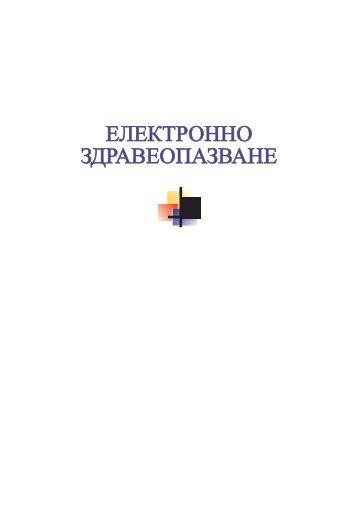 Ж. Винарова - АБ :: Интернет каталог