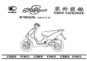 KYMCO - Scootergrisen