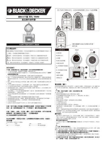manual-GAGGIA platinum vogue中文說明書r4-x3.cdr