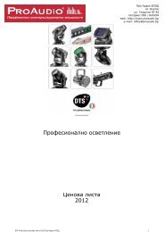 DTS Lighting - Professional_price list_2012 - ProAudio