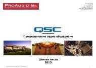 Професионално аудио оборудване Ценова листа 2013 - ProAudio