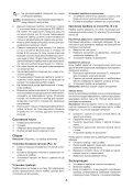Pоссия и Украина - Page 5