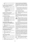 Pоссия и Украина - Page 6