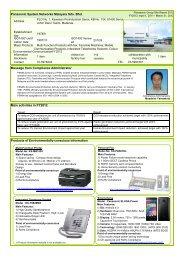 R Panasonic System Networks Malaysia Sdn. Bhd.
