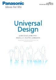 Universal Design Book (PDF:3214KB) - Panasonic