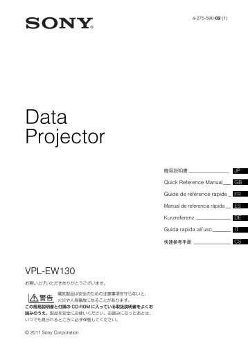 Data Projector - Sony