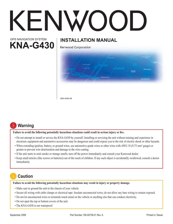 инструкция подключения кенвуд ddx6027