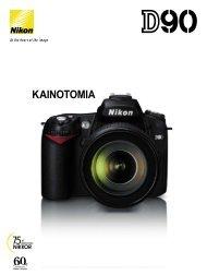 ΚΑΙΝΟΤΟΜΙΑ - Nikon Europe