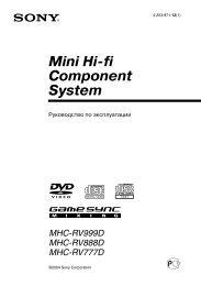 Mini Hi fi Component System - Shopping