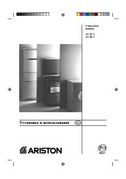 Washer ARISTON