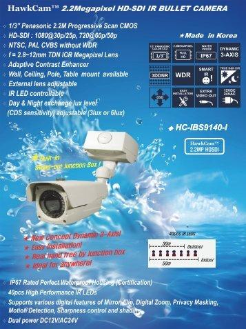 HC-IBS9140-I