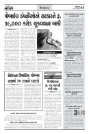 16-08-013 - Page 6